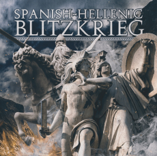 Arjuna & No Surrender - Spanish-Hellenic Blitzkrieg