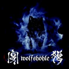 Wolfshöhle - Sampler