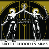Jan Peter & Russkiy Styag -Brotherhood in Arms