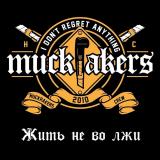 Muckrakers - жить не во лжи