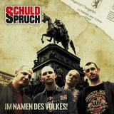 SchuldSpruch - Im Namen des Volkes - LP + CD